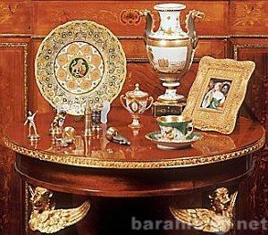 Куплю Царские награды,радиоприемники,мебель... в ...: http://chel.barahla.net/goods/124/4955234.html