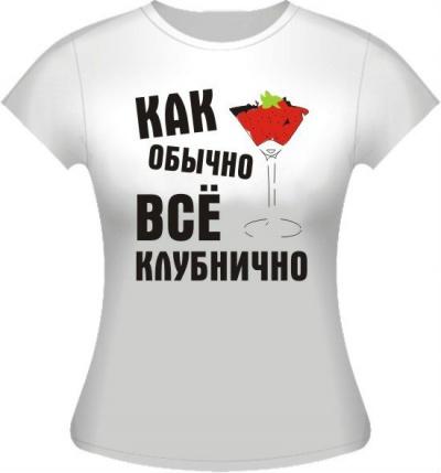 печать на футболках челябинск купить, толстовка bad girl заказать...