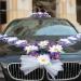 Предложение: Прокат украшения на свадебный автомобиль